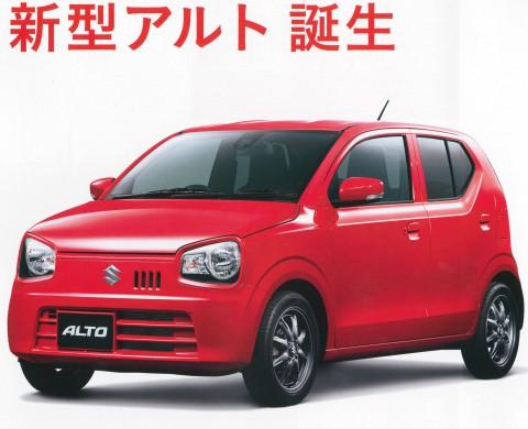 K141225スズキアリーナ糸魚川中央(有)イトウ自動車-新型アルト-m